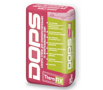Клеящая смесь DOPS Thermfix, 25кг (-5)