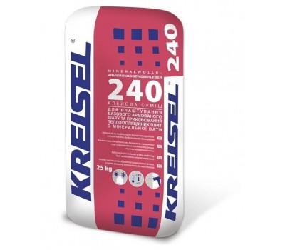 Клеящая смесь армирующая для минеральной ваты Kreisel 240, 25кг