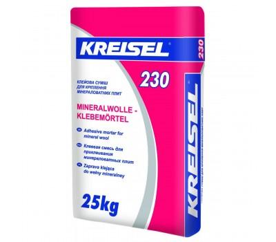 Клеящая смесь для крепления минеральной ваты Kreisel 230 ЗИМА, 25кг