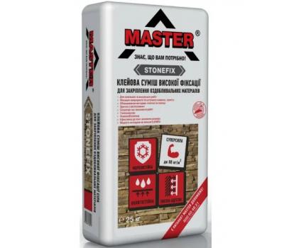 Клей високой фиксации для гранита, тяжелых плит MASTER STOUNFIX, 25кг