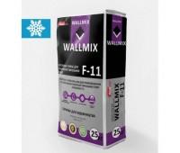 Клей для приклеивания и армирования пенополистерольных плит Wallmix F-11, 25кг ЗИМА