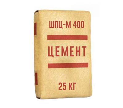 Цемент М-400 ШПЦ, 25кг