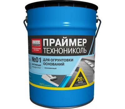 Праймер битумный ТЕХНОНИКОЛЬ №01, 20 л/16кг