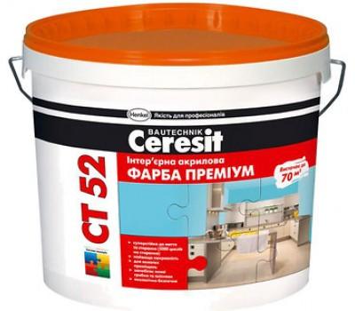 Краска акриловая интерьерная CERESIT CT-52 Премиум, 10л
