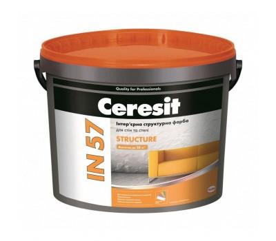 Интерьерная структурная краска CERESIT IN-57 STRUCTURE База А, 10л