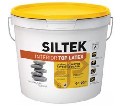 Краска латексная интерьерная стойкая к мытью SILTEK Interior Top Latex 9л
