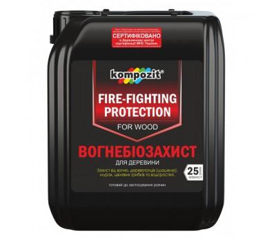 Огнебиозащитная смесь для внутренних и внешних работ БС-13, 1кг