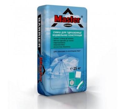 Однокомпонентная цементно-полимерная гидроизоляция MASTER BARRIER, 25кг