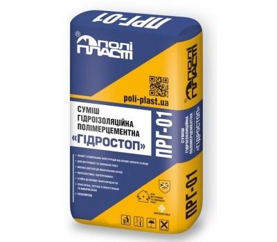Гидроизоляция с фиброволокном ПОЛИПЛАСТ ПРГ-01, 25кг