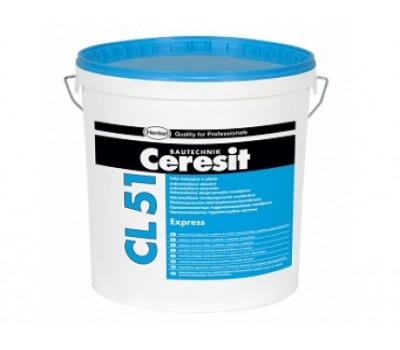СERESIT CL-51/14кг Однокомпонентная гидроизоляционная мастика