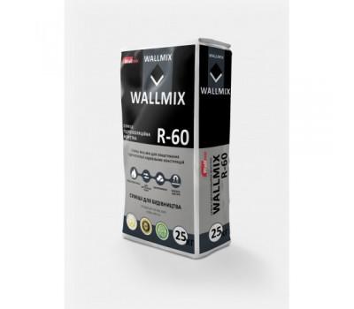 Смесь гидроизоляционная жёсткая Wallmix R60, 25кг