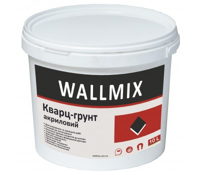 Кварц-Грунтовка акриловая Wallmix (10 л), 15кг
