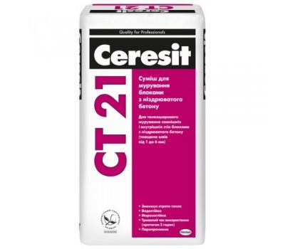 Раствор для кладки CERESIT СТ-21, 25кг