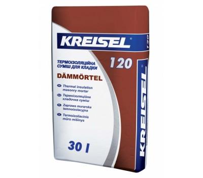 Смесь для кладки термоизоляционная Kreisel 120, 30л