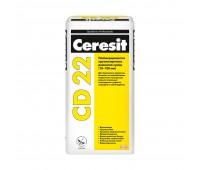 Крупно-зернистая ремонтно-восстановительная смесь CERESIT CD-22, 25кг