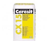 Смесь для анкеровки крепления строительных конструкций CERESIT CX-15, 25кг