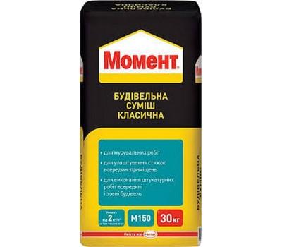 Строительная смесь классическая МОМЕНТ ССК, 30кг
