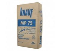 KNAUF Штукатурка MP-75, 30кг
