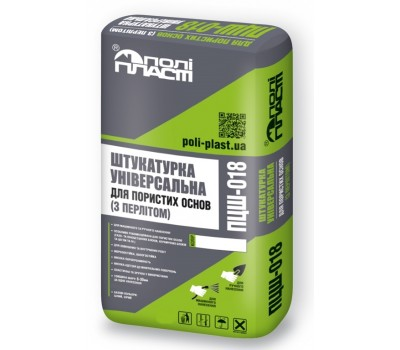 Штукатурка для пористих основ ПОЛИПЛАСТ ПЦШ-018,25кг