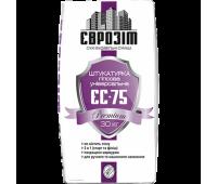 Штукатурка гипсовая Еврозит ЄС-75 Premium, 30кг