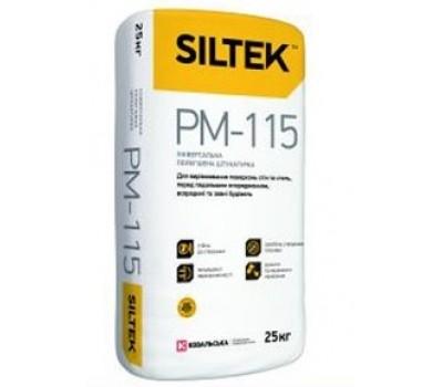 Универсальная облегченная штукатурка SILTEK РM-115/Gr, 25кг