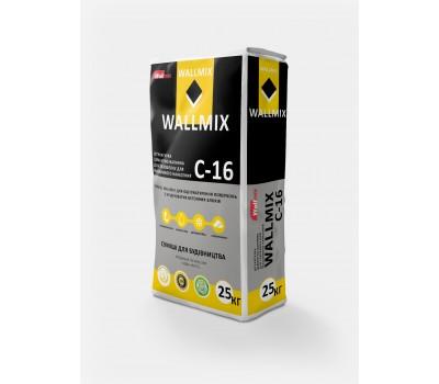 Штукатурка цементно-известняковая для газоблока Wallmix С-16, 25кг