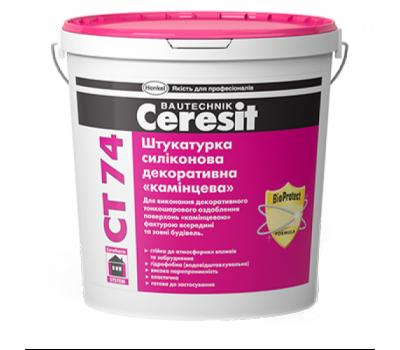 Штукатурка декоративная CERESIT CT-74 (1,5мм) камешковая БАЗА, 25кг