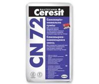 CERESIT СN-72 Самовыравнивающая смесь Nevel Expert (1-10мм), 25кг