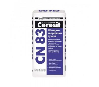 CERESIT СN-83 Быстротвердеющая смесь, 25кг
