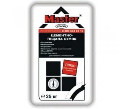 Цементно-песчаная смесь (ЦПС), для выравнивания MASTER CLASSIC 3в1, 25кг