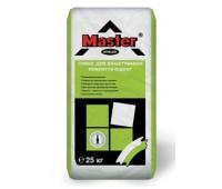 Самовыравнивающая смесь для подготовки полов 5-50мм MASTER NIVELIR, 25кг
