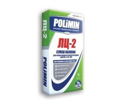 Самовыравнивающая смесь от 5 до 80мм ПОЛІМІН ЛЦ-2, 25кг