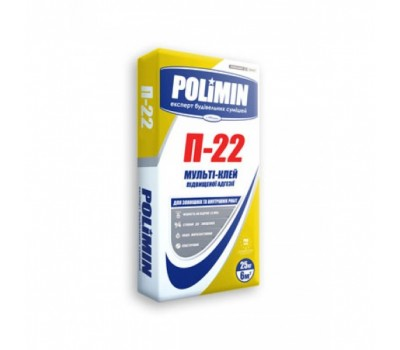 Клей для повышенной адгезии ПОЛІМІН П-22, 25кг