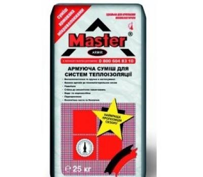 Смесь для армирующего слоя в системах утепления MASTER ARMIR, 25кг
